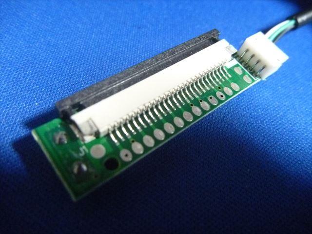 USB FDD Cable